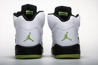 """Buty męskie Nike AIR JORDAN 5 """"Quai 54"""" 467827-105"""