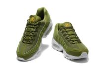 BUTY męskie Nike Air Max 95 834668-337