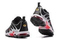 BUTY męskie Nike Air Max Plus TN Ultra 898015-421