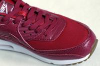 Buty męskie Nike Air Max 90 Premium Snake Skins 896497-601