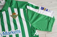 Koszulka piłkarska REAL BETIS SEWILLA 19/20 Home KAPPA
