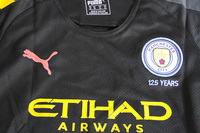 Dziecięcy zestaw piłkarski MANCHESTER CITY away 19/20 PUMA (koszulka+spodenki+getry) #10 KUN AGUERO