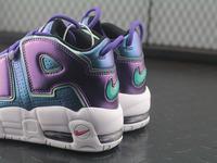BUTY damskie Nike Air More Uptempo 922845-500 Purple Iridescent