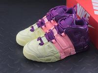 BUTY damskie Nike Air More Uptempo AV8237-800 Tri-Color Tint