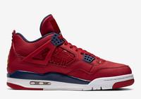 "Buty męskie Nike Air Jordan 4 ""FIBA"" CI1184-617"