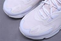 BUTY męskie Nike Air Max 200 AT6175-600