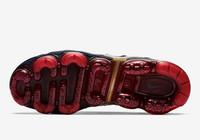 Buty damskie Nike Air VaporMax Plus MIDNIGHT NAVY 924453-405